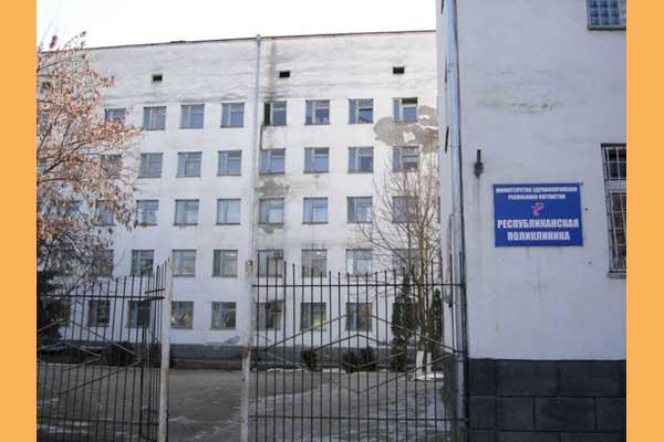 Официальный сайт 4 городской больницы пенза