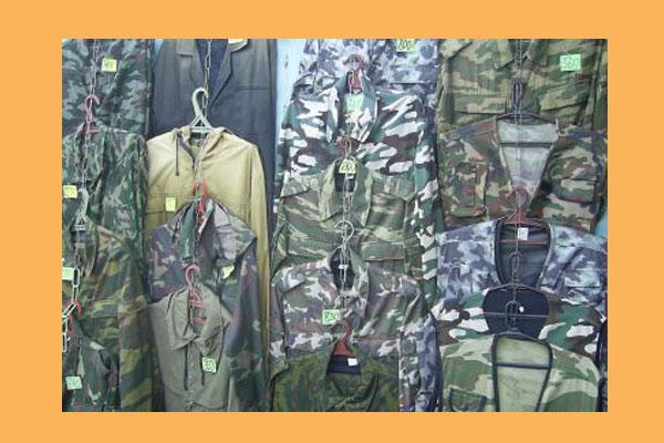 Одежда и обувь для рыбалки охоты