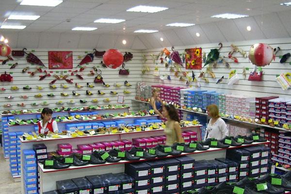 Центробувь В Новосибирске Каталог Обуви И Цены